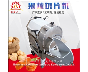 Commercial Vegetable Cube Cutting Machine